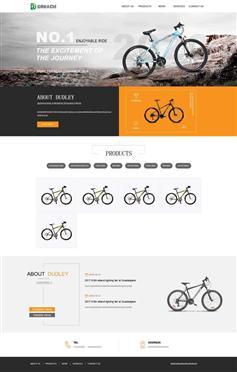 自行車銷售產品展示官網html模板