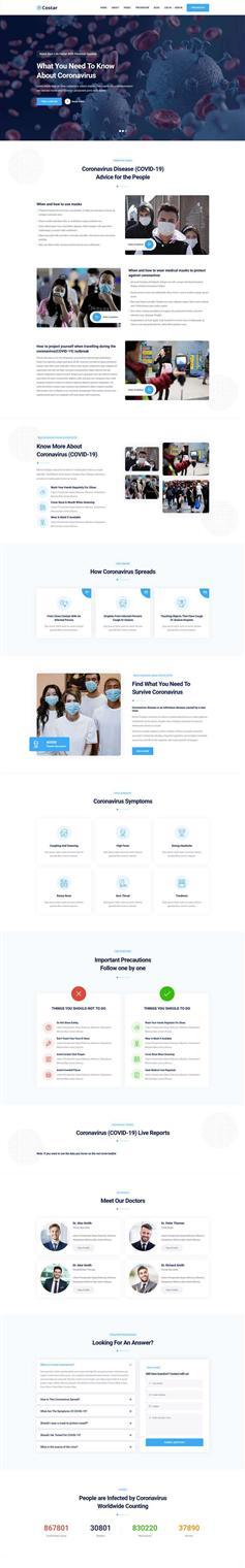 冠状病毒医疗预防宣传网站HTML模板