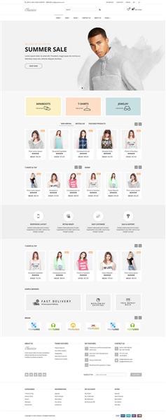 时尚的衣服搭配电商购物网站HTML模板
