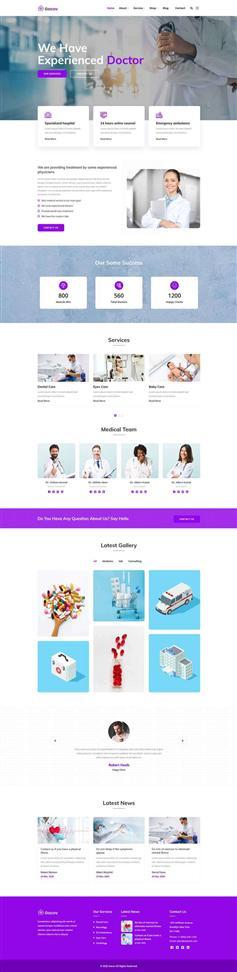 健康医疗服务中心官网模板