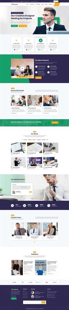 多用途商业数字化公司网站HTML5模板
