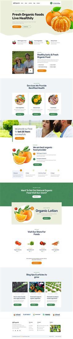有机食品农场主页html5模板