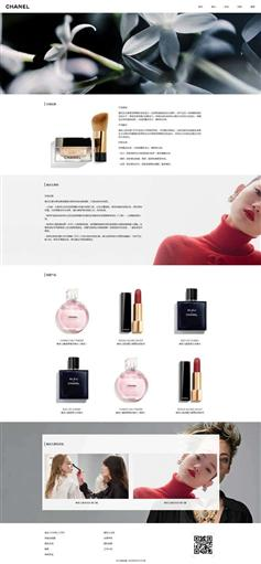 簡易的商品展示主題頁面html模板