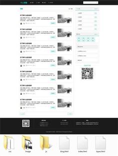 简洁Semantic UI个人博客页面html模板