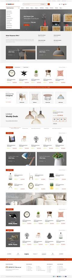 大氣多用途電商購物平臺網站靜態模板