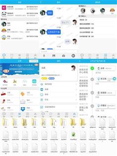 手机端企业办公OA平台移动端模板