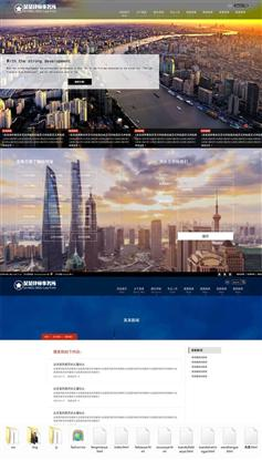 宽屏律师事务所主页web模板