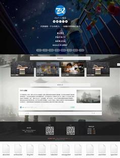 黑色的个人博客通用web模板