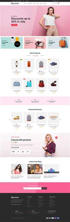 多用途的时尚购物商城html5模板