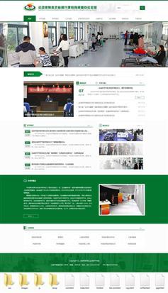 运动健身科技教育机构网页模板
