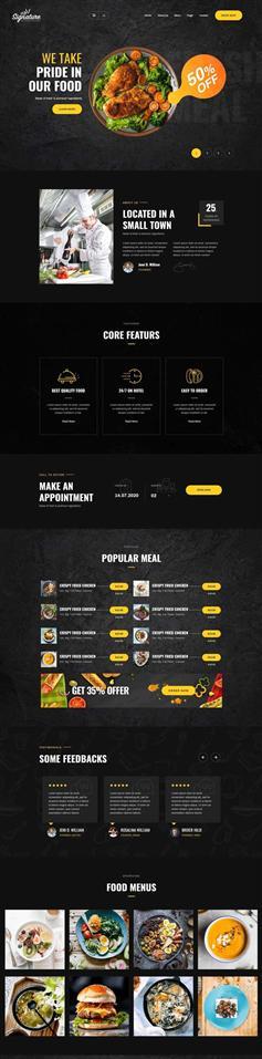 美食餐饮图片展示企业网页模板
