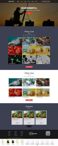 商业摄影广告传媒公司网站响应式模板