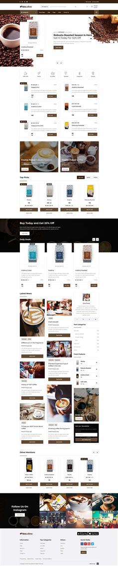 響應式咖啡店鋪電商網站HTML模板