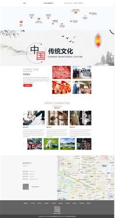 婚禮策劃文化傳播公司網站靜態模板