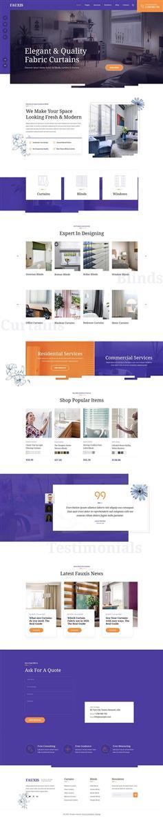 窗帘门窗设计网站HTML模板