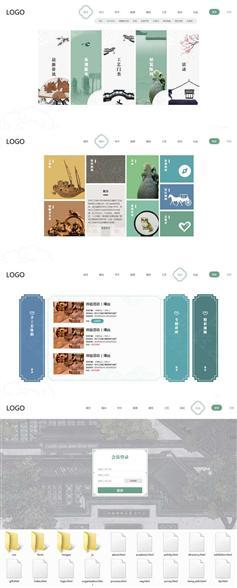 工艺美术研究院官网html模板