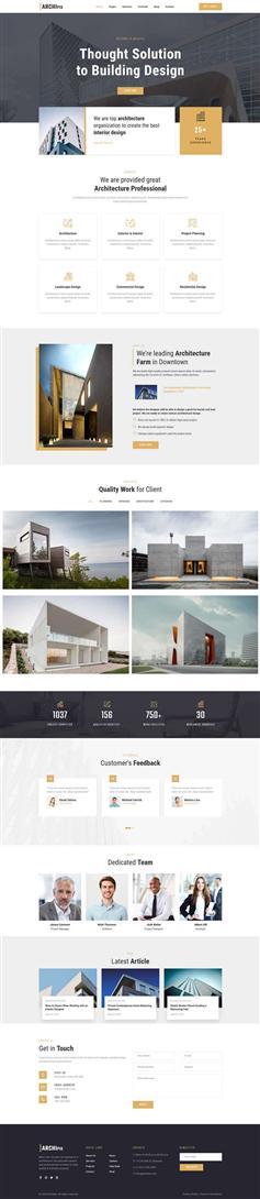简洁的房产建筑设计网站模板