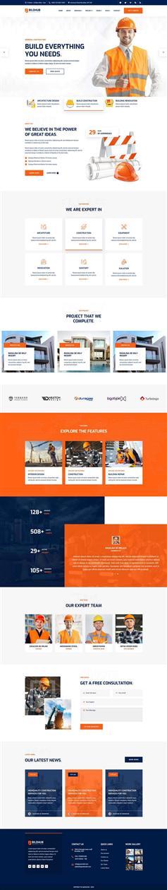 响应式html建筑结构工业网站模板