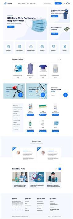 医疗用品电商销售网页ui设计模板html
