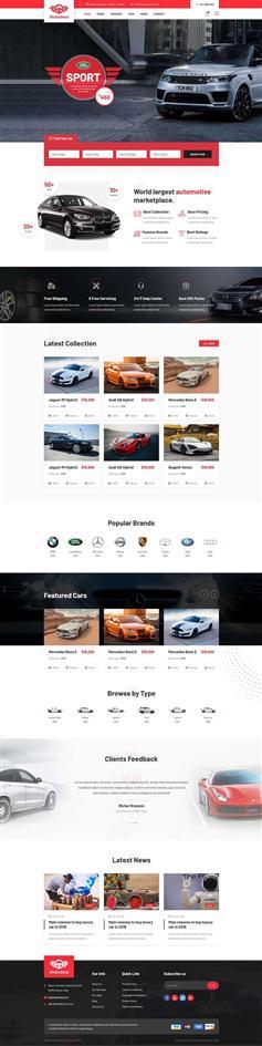 大气响应汽车销售交易平台网页模板