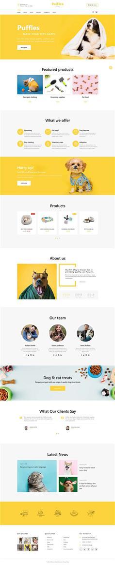响应式设计网上宠物店铺电商HTML5模板