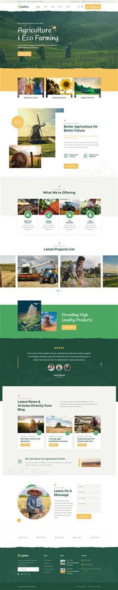 创意HTML5农业生产种植企业网站模板