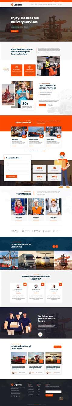 html物流科技物流运输企业网站页面模板