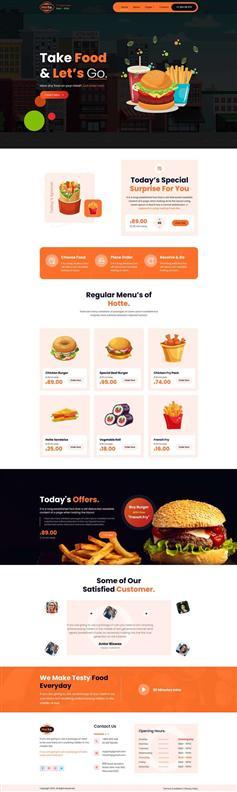 创意html5外卖快餐食品展示网页模板