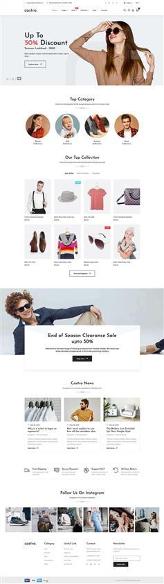 多功能精美服装销售电商HTML模板