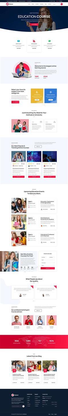 大气LMS教育课程培训官网HTML模板