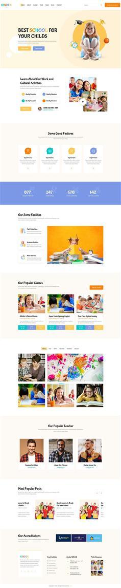 幼儿园教育培训机构网页模板