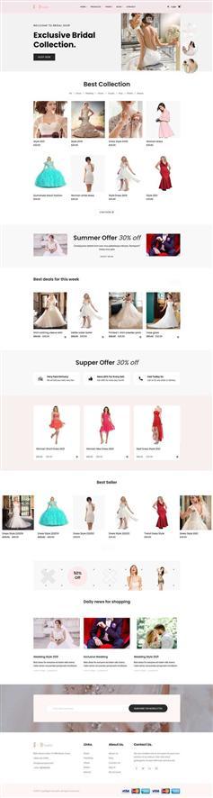 婚纱定制销售商城html模板