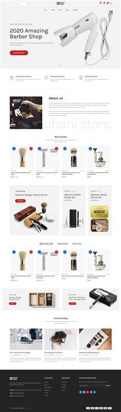 理发用品店铺电商网页模板