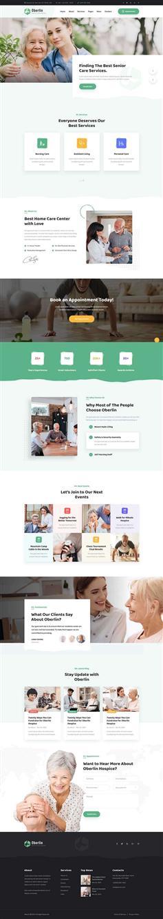 养老院护理机构官网html5模板
