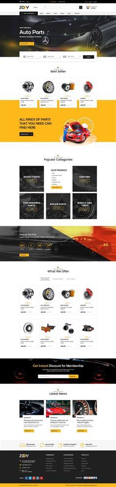 黑色的汽车配件销售商店网站模板