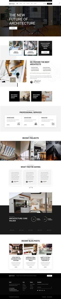 简约的室内建筑行业HTML模板