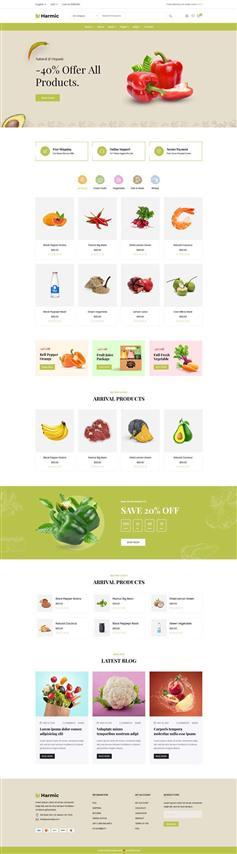 蔬菜水果生鲜超市电商HTML模板