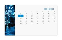 CSS创意的挂历日历表样式特效