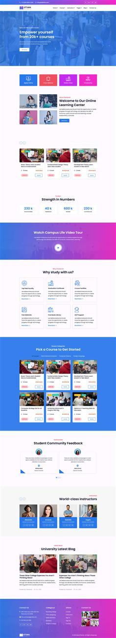 大学在线课程网站bootstrap模板