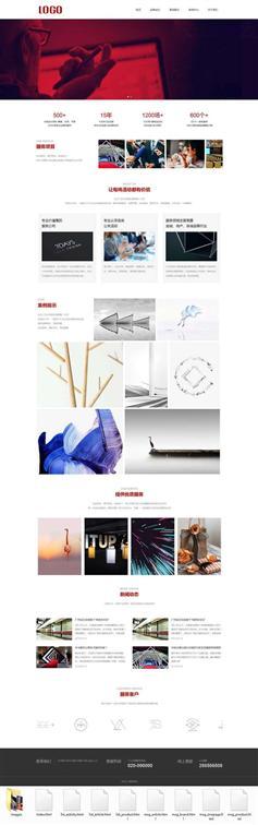 品牌策划传媒公司官方网站html模板