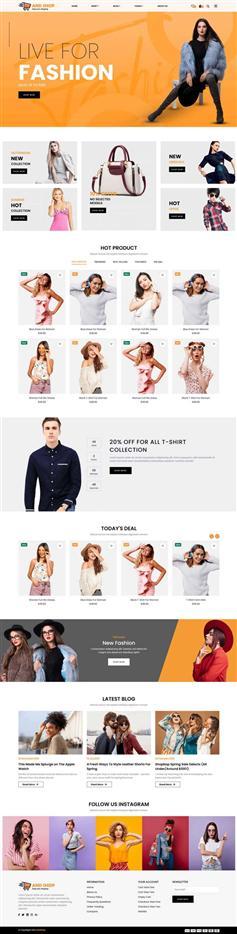 时尚女性服装电商购物网页模板