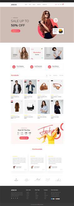 html5+css3时尚服装配饰商城网页模板