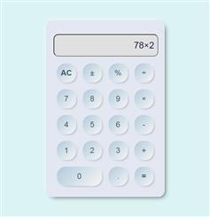JS制作按键逼真的计算器代码