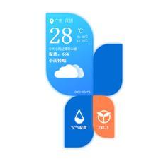 jQuery创意天气预报卡片特效