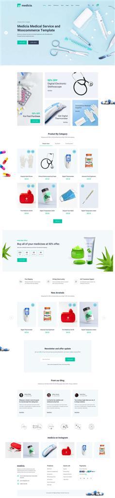 医疗保健用品电子商务HTML5模板