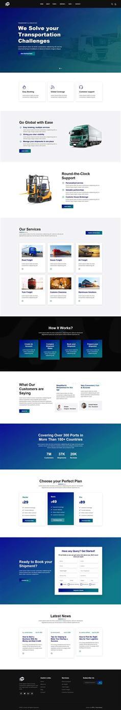 物流行业公司官网bootstrap模板