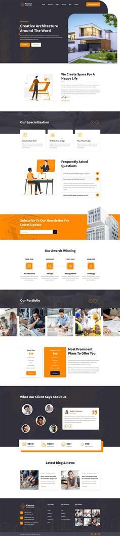 建筑设计公司官网HTML模板