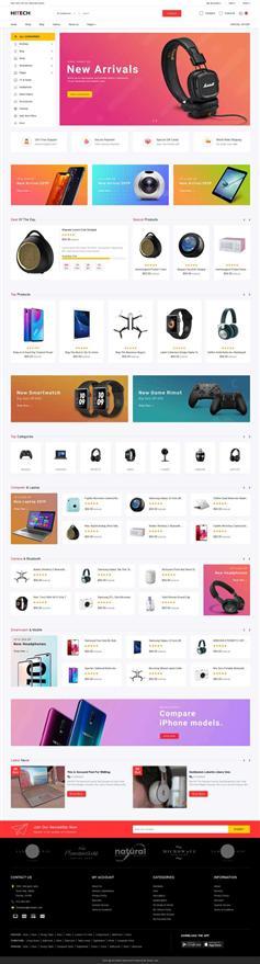 精美HTML5数码产品购物电商模板