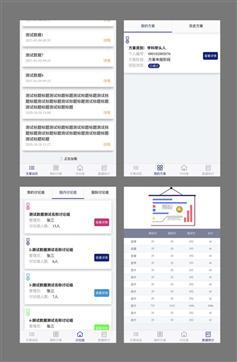 教育方案类手机端HTML模板