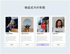 社交图文卡片ui响应式布局